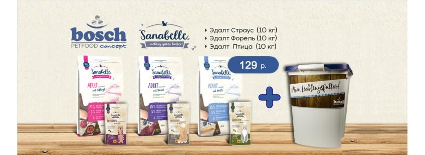Акция Sanabelle 10кг