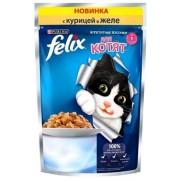 Паучи Felix для котят Аппетитные кусочки в желе