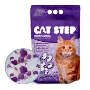 Cat Step Лаванда