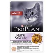 Паучи PRO PLAN Adult для Кошек
