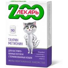 ZООЛЕКАРЬ мультивитаминное лакомство с таурином и метионином для кошек