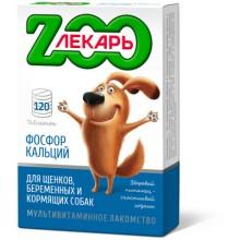 ZООЛЕКАРЬ мультивитаминное лакомство с кальцием, фосфором и витамином Д₃ для собак
