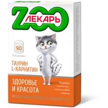 ZООЛЕКАРЬ мультивитаминное лакомство с таурином и L-карнитином для кошек