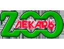 Zoo Лекарь